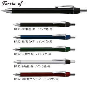 フォルティア ef 油性ボールペン