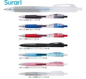 スラリ エマルジョンボールペン 0.7