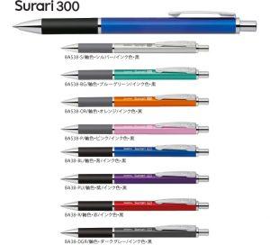 スラリ300 エマルジョンボールペン