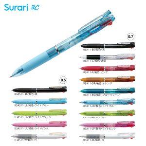 スラリ3C 0.5mm/0.7mm 3色エマルジョンボールペン