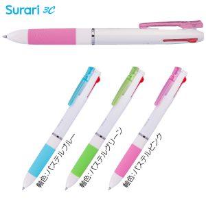 スラリ3C  ホワイト軸 0.7mm 3色エマルジョンボールペン