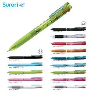 スラリ4C 0.5mm/0.7mm 4色エマルジョンボールペン