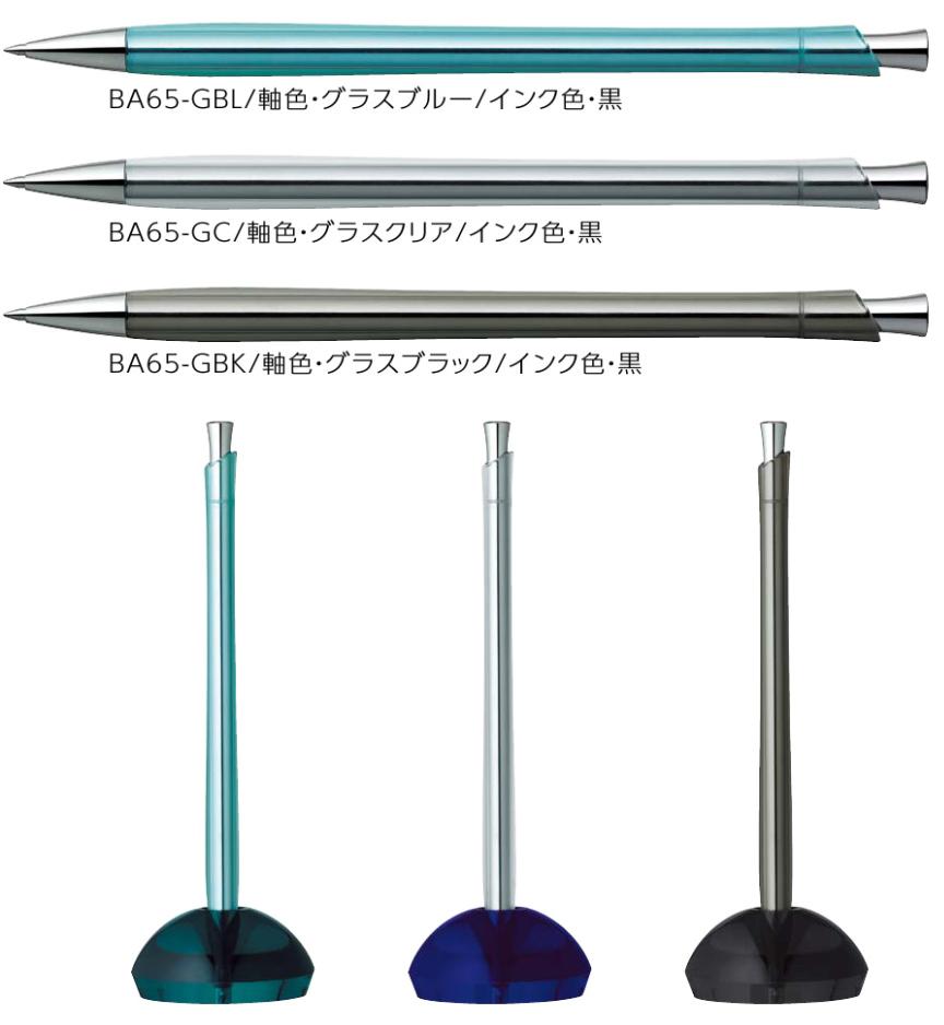 フロス デスクペン ボールペンと台のセット