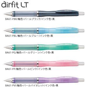 エアーフィットライト 油性ボールペン