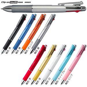 クリップ-オン マルチ1000/S 4色油性ボールペン+シャープペン