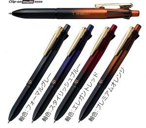 クリップ-オン マルチ3000 4色ボールペン+シャープペン(廃盤)