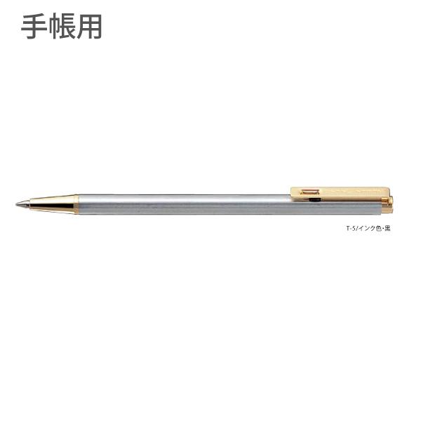 手帳用 油性ボールペン T5