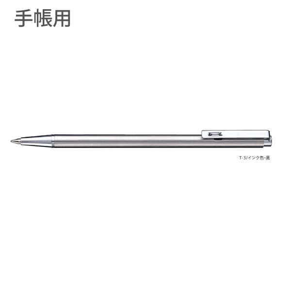 手帳用 油性ボールペン T3