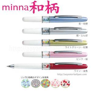 ミンナ和柄 油性ボールペン